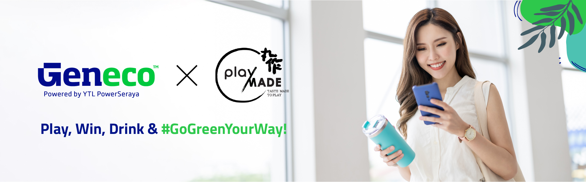 Geneco X PlayMade